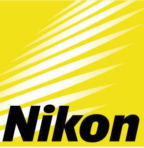 Sprzęt fotograficzny Nikon